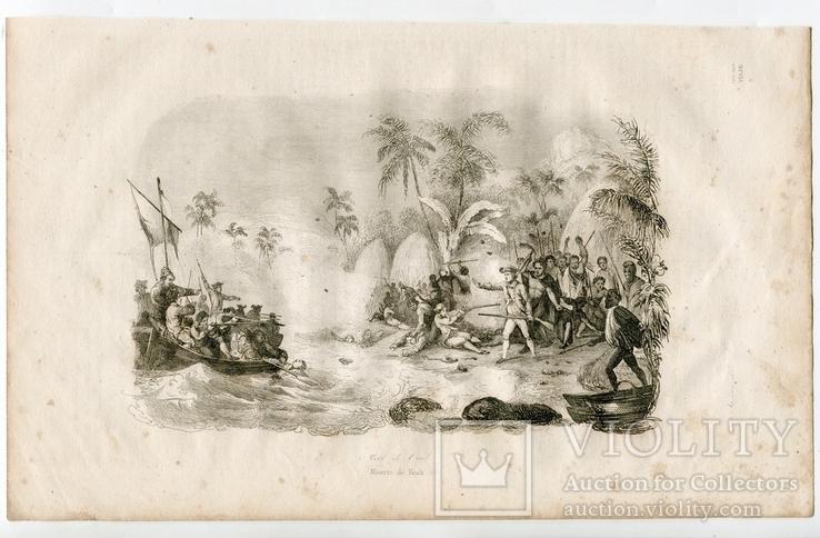 Старинная гравюра. Гибель капитана Кука. 28х17см, фото №4