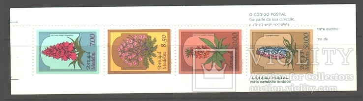Португ. Мадейра. 1981. Цветы, буклет **., фото №2