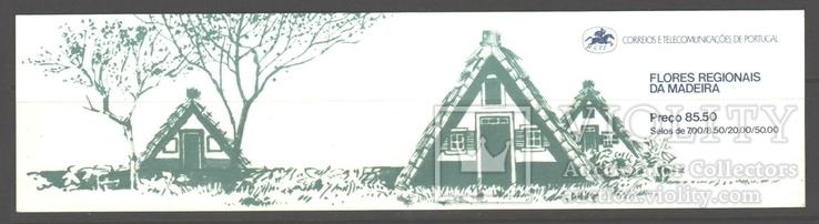 Португ. Мадейра. 1981. Цветы, буклет **., фото №3