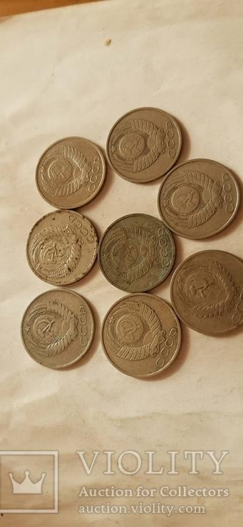 8 монет 50 коп., фото №4