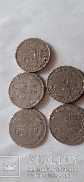 8 монет 50 коп., фото №6