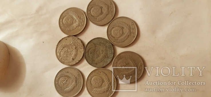 8 монет 50 коп., фото №13