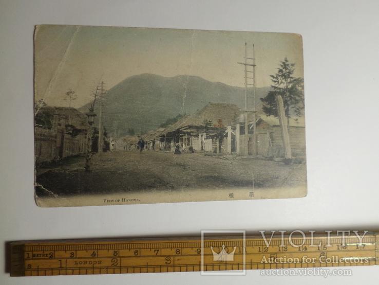 Старая открытка Ктай или ?, фото №2