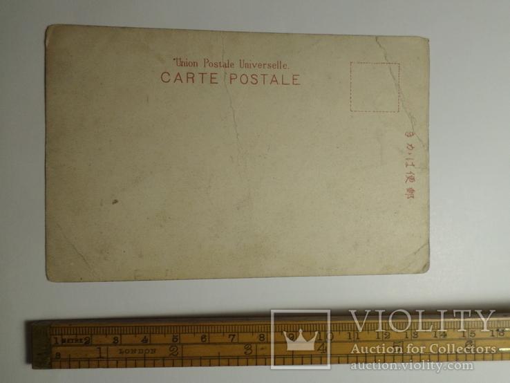Старая открытка Ктай или ?, фото №3