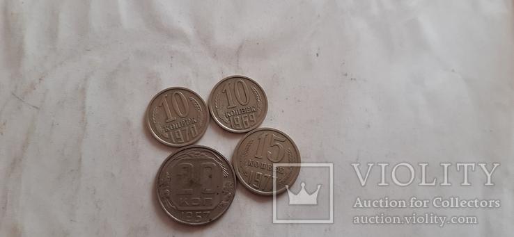 10, 15, 20 коп.  четыре монеты., фото №8