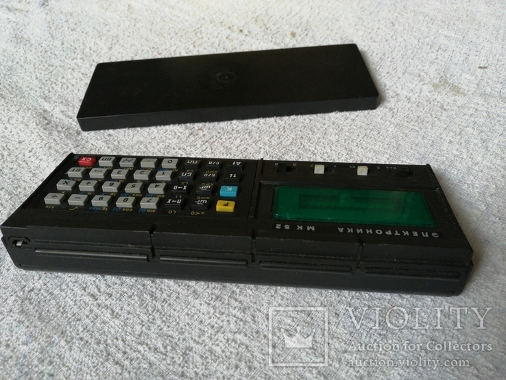 Микрокалькулятор Электроника МК-52.Паспорт., фото №6
