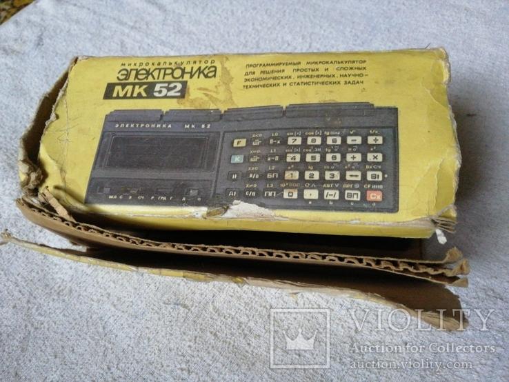 Микрокалькулятор Электроника МК-52.Паспорт., фото №9