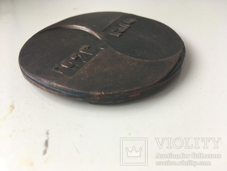 Настольная медаль Агрегатный завод Днепропетровск, фото №4