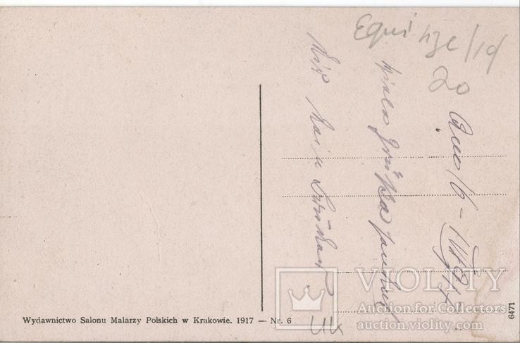 Бережани.мультивидова листівка. Поштамт. Рай.Став.видано у Кракові 1917 рік., фото №3