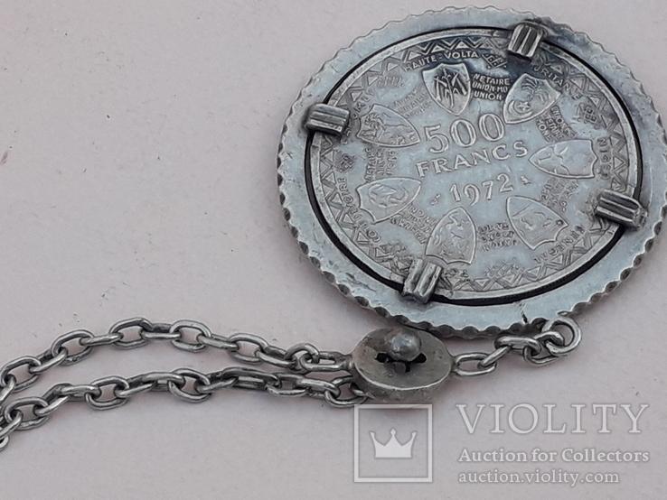 500 франков Западная Африка, 1972 г., переделанные в брелок, серебро, 39 гр., фото №6