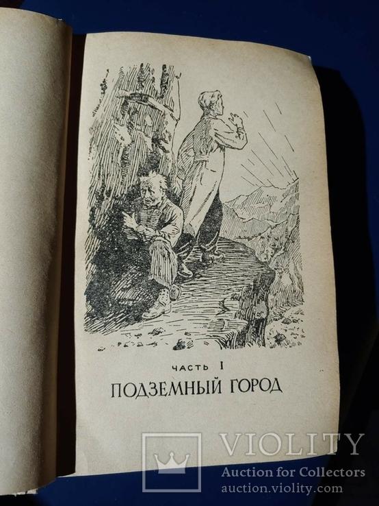 """""""Торжество жизни""""Николай Дашкиев 1953, фото №4"""