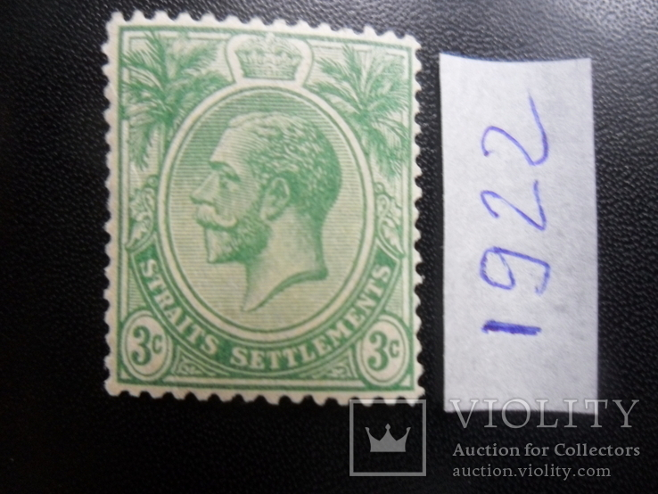 Британские колонии. Стрейтс - Сетлментс. 1922 г. MLH, фото №2