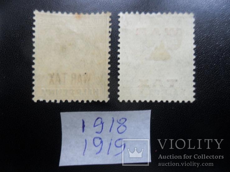 Британские колонии. Багамские острова. 1918-19 гг. MH, фото №3