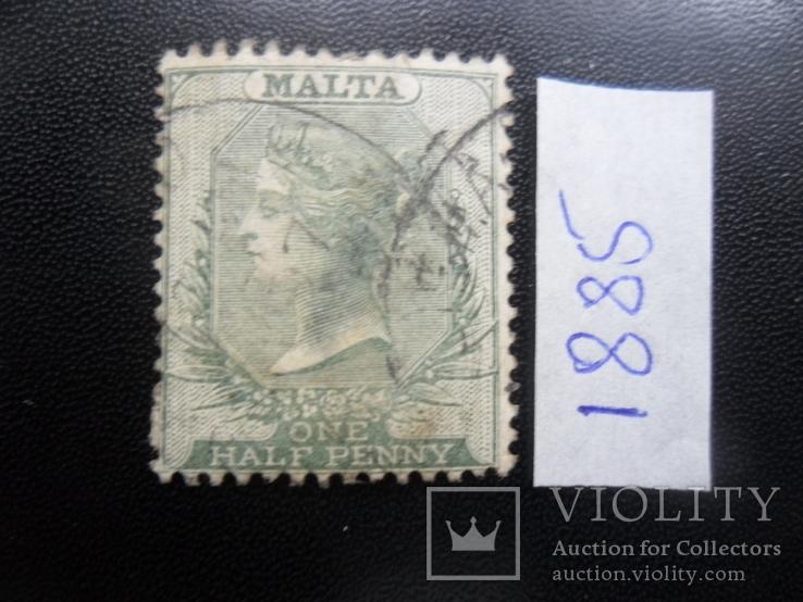 Британские колонии. Мальта. 1885 г. Виктория. марка гаш