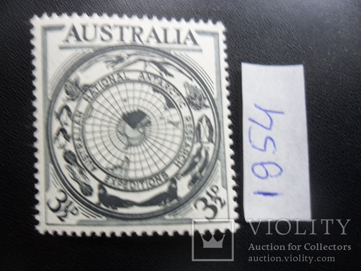 Британские колонии. Австралия. 1954 г. MLH, фото №2