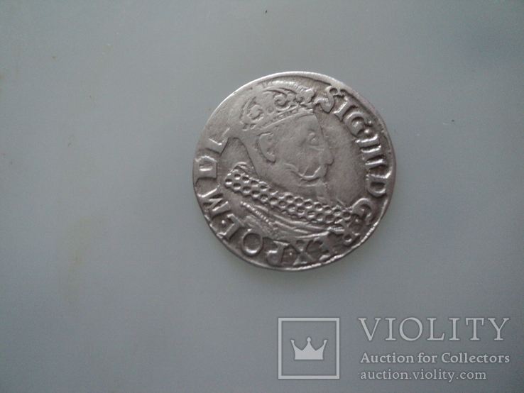 Трояк 1621 г, фото №4