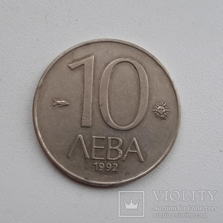 Болгария. 10 лев 1992 года, фото №3