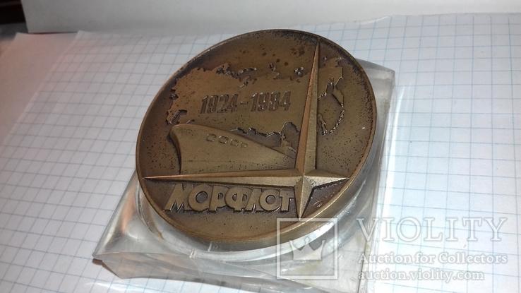 Настольная памятная медаль Совторгфлот-Морфлот 60-лет., фото №6