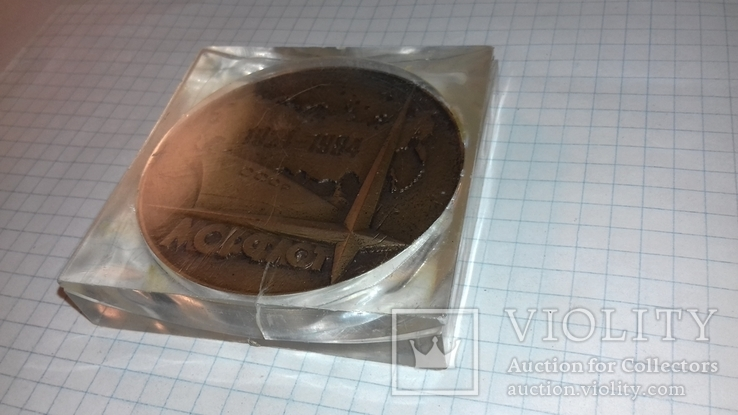 Настольная памятная медаль Совторгфлот-Морфлот 60-лет., фото №11
