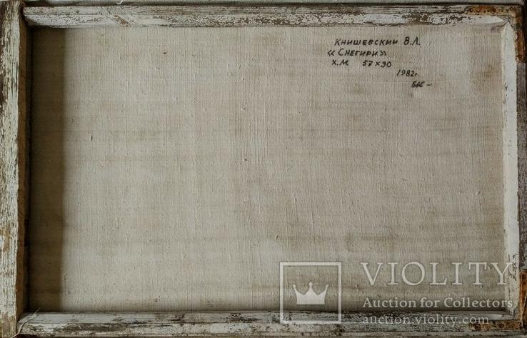 """В.Кнышевский.""""Снегири"""", х.м.,57*90см,1982г, фото №7"""