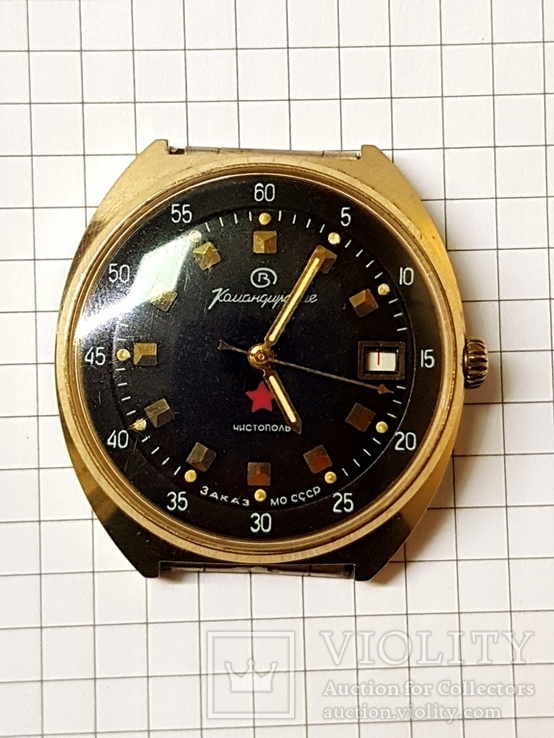 Часы Восток Командирские AU Чистополь Заказ МО СССР, фото №12
