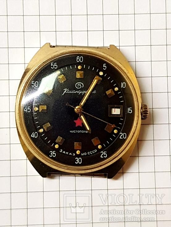 Часы Восток Командирские AU Чистополь Заказ МО СССР, фото №13
