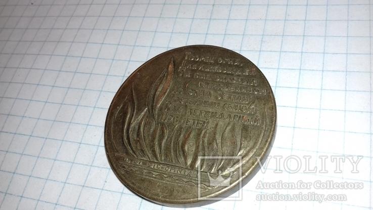 Настольная памятная медаль  А.Д. Сахаров., фото №7