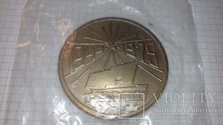 Настольная памятная медальСоветское Дунайское Параходство 35 лет., фото №5