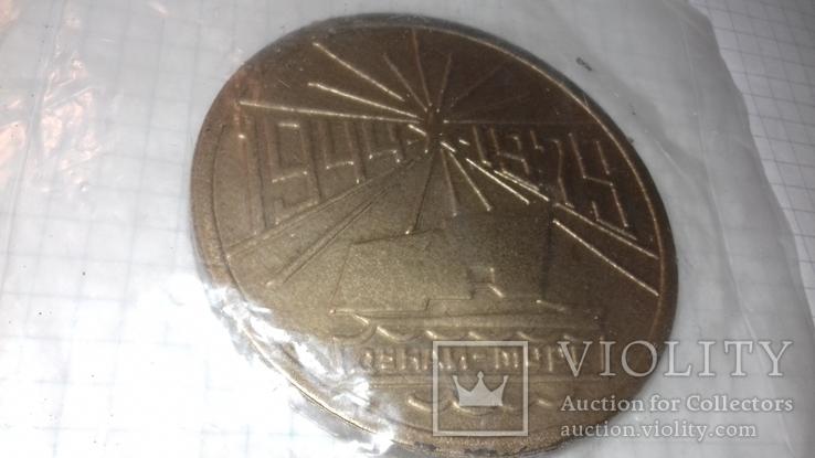Настольная памятная медальСоветское Дунайское Параходство 35 лет., фото №6