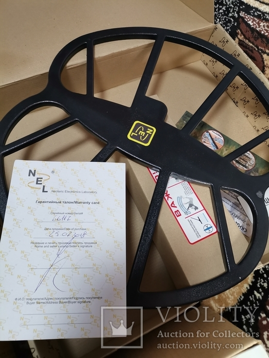 Коробки и защита на нел биг., фото №6