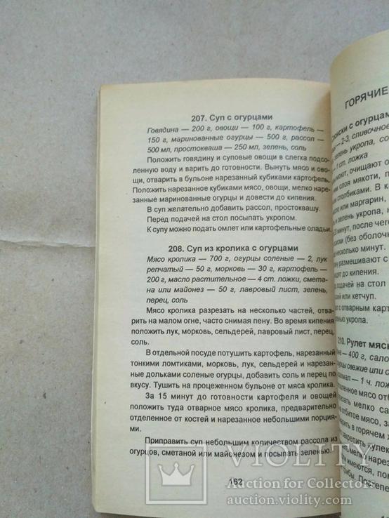 Энциклопедия заготовок Огурцы, фото №6