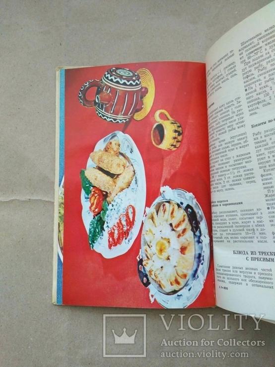 Современная Украинская кухня, фото №7