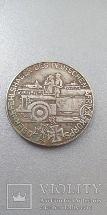 Медаль Эрмин Рамиль третий рейх война копия, фото №3