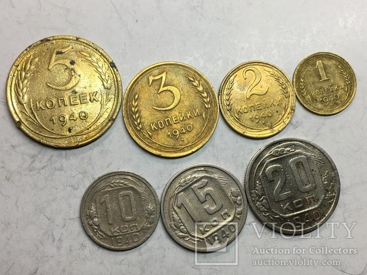 Монеты 1940 года, фото №3