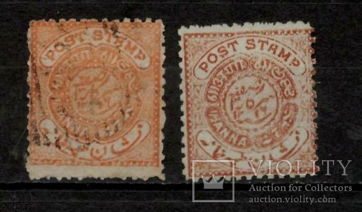 Хайдарабад штат Індії 1871 різний колір колонія Британії