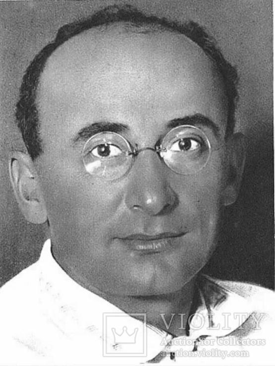 Берия Лаврентий Павлович, Генеральный комиссар госбезопасности, Маршал Советского Союза.