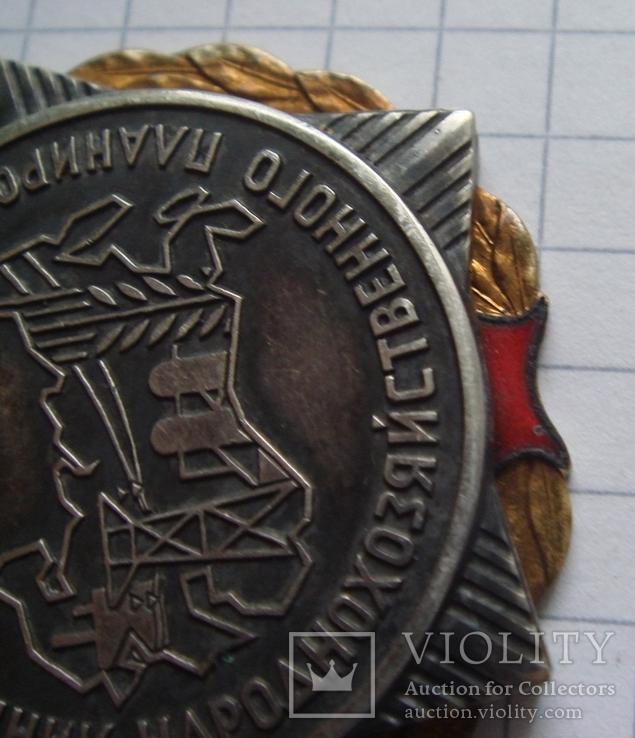 Отличник народнохозяйственного планирования СССР, фото №4