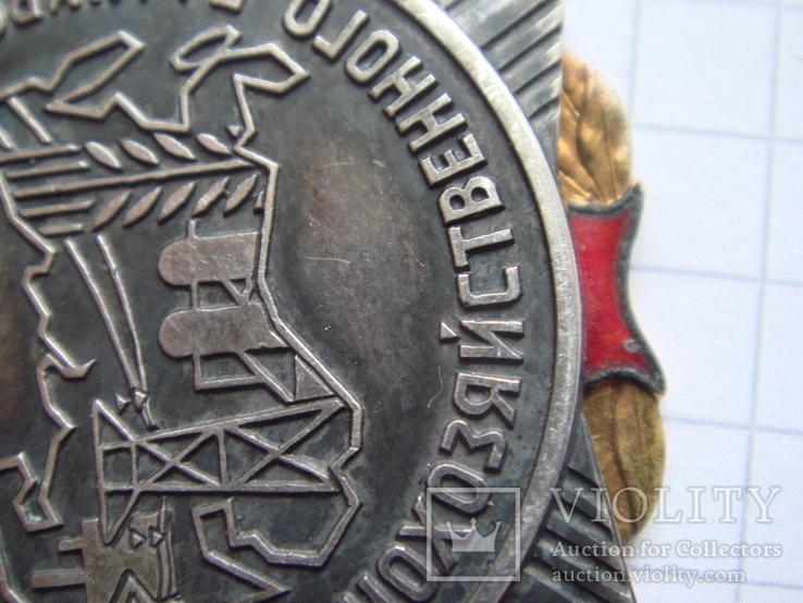 Отличник народнохозяйственного планирования СССР, фото №5