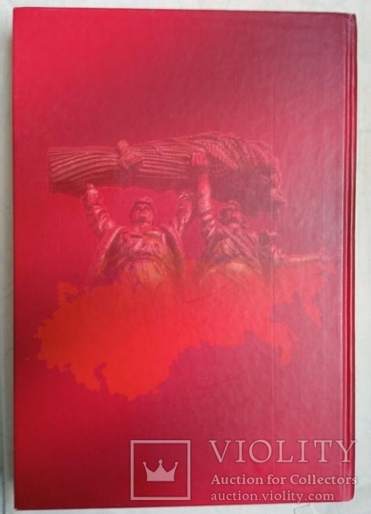 Ведомственные знаки отличия 1934-1991, фото №10