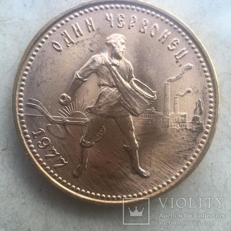 10 рублей., фото №2