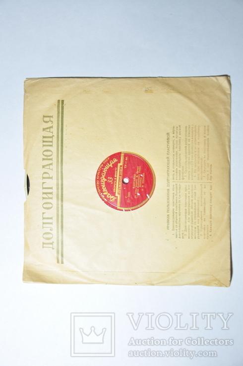Грампластинка Долгоиграющая пластинка Фантазия, фото №3
