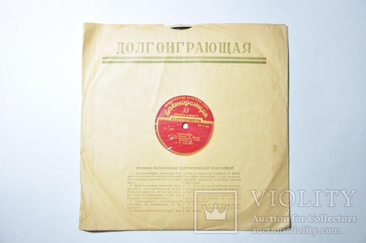 Грампластинка Долгоиграющая пластинка Эстрадный концерт, фото №3