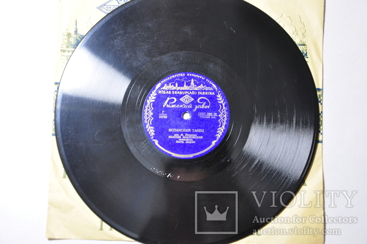 Грампластинка Долгоиграющая пластинка Испанский танец, фото №4