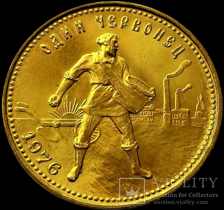 Червонець 1976 року, СРСР, золото, фото №2