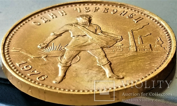 Червонець 1976 року, СРСР, золото, фото №5