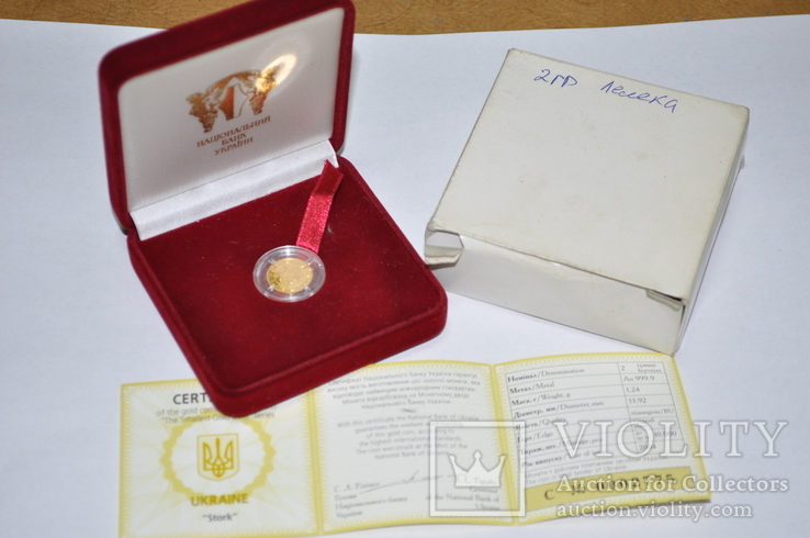 Золотая монета 2 гривны Лелека., фото №3