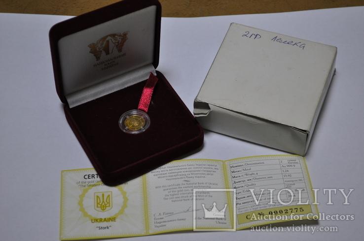 Золотая монета 2 гривны Лелека., фото №2