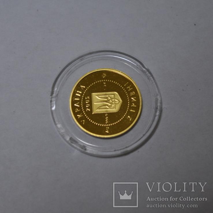 Золотая монета 2 гривны Скифское золото., фото №9