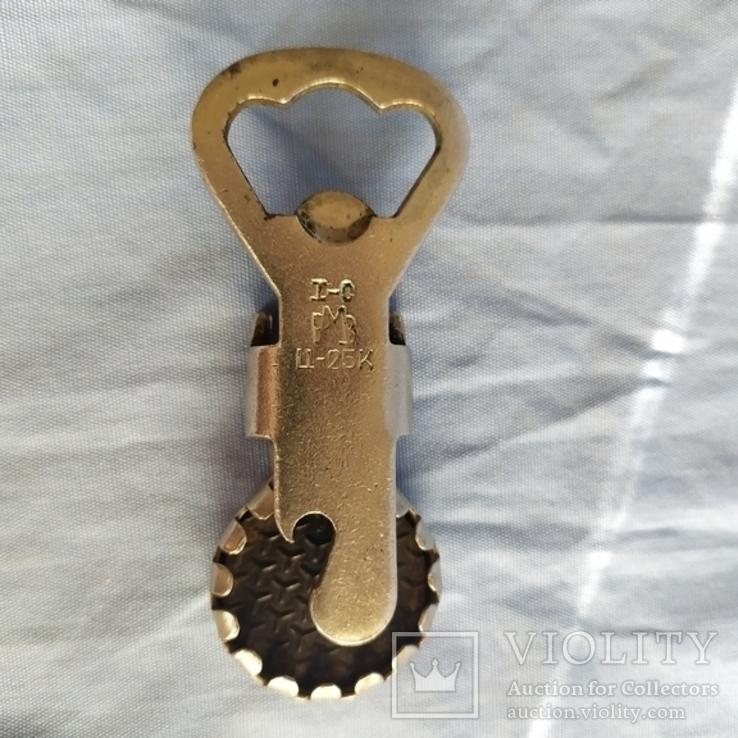 Открывалка и закрывашка, закрывалка, фото №2