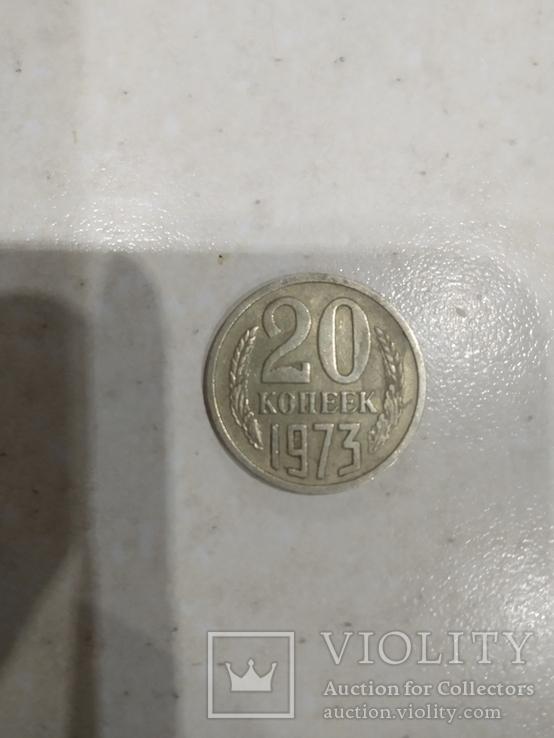Монета СССР, фото №2